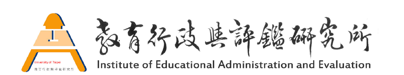 Institute of Educational Administration and Evaluation